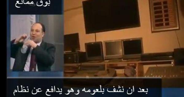 شرب الماء بنهار رمضان على التلفزيون السوري الممانع فيديو Arab News News Tv