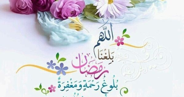 Pin By Soumaya Fajjeri On الحمد لله Ramadan Decorations Eid Crafts Ramadan