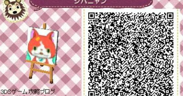 Yokai watch qr code animal crossing new leaf pinterest for Carrelage kitsch animal crossing new leaf