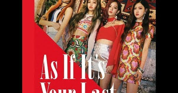 Pin By Haya On Stage Outfits In 2020 Korean Tops Blackpink Songs