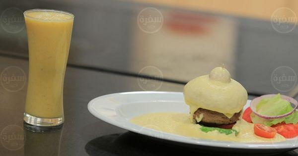 Cbc Sofra طريقة تحضير عصير مشمشية بالرايب والمكسرات شريف الحطيبي Recipe Eggs Benedict Food Breakfast