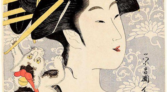 japanischer kunst geisha mit einer katze fine art print. Black Bedroom Furniture Sets. Home Design Ideas