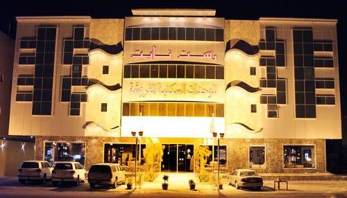 رست نايت للأجنحة الفندقية حي الفلاح فنادق السعودية شقق فندقية السعودية Hotel Suites Furnished Apartment Hotel