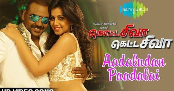 Pin On Tamil Movie Videos