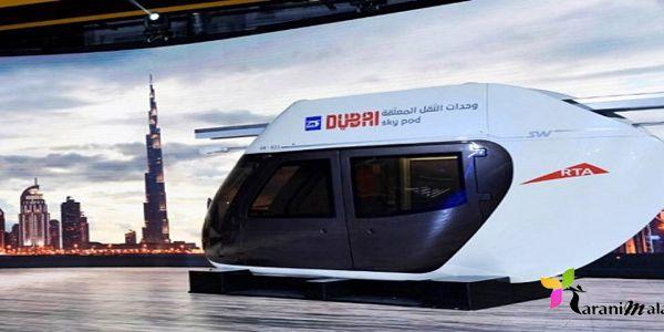 وسيلة النقل المعلق ثورة جديدة في عالم المواصلات مشروع النقل المعلق في دبي طفرة نوعية في النقل والمواصلات بعد إنطلاق مشروع الشرطة ال Dubai Travel Dubai Tour