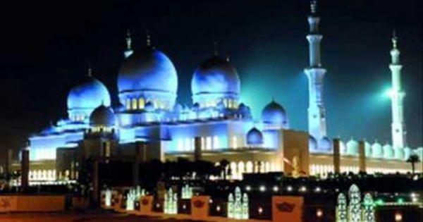 إدريس أبكر سورة الصافات 28 رمضان 1434 جامع الشيخ زايد أبوظبي Taj Mahal Landmarks Building