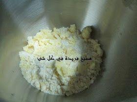 شهيه طيبه مدونه طعام و احلي الاكلات و الوصفات السهله بالخطوات المصوره Food Blog Cake