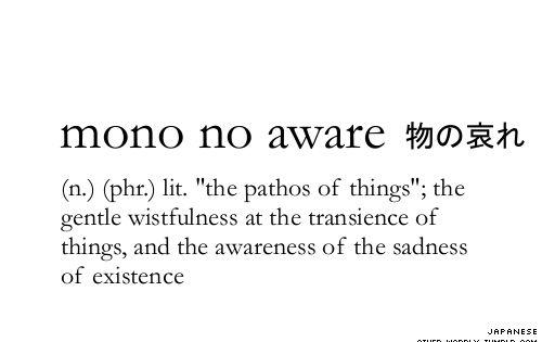 pronunciation | mO-nO nO a-wa-...