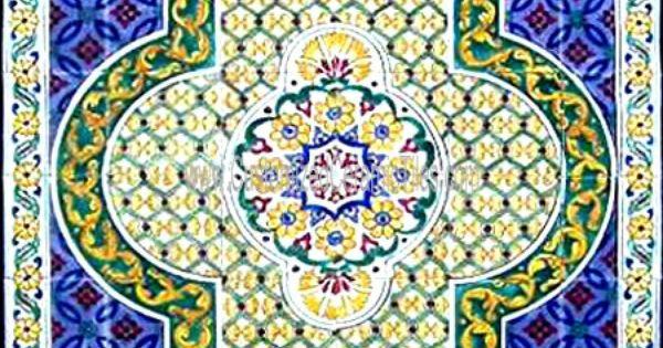 Azulejos decorativos marroqu es pintado a mano de estilo for Mosaico marroqui