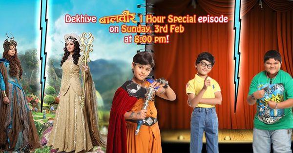 Diya Aur Baati Hum All Episodes  gillitv
