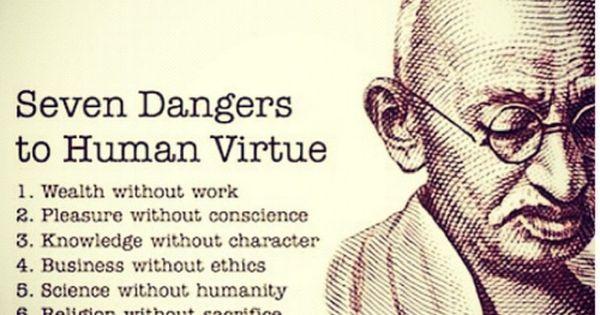 HumanVirtue