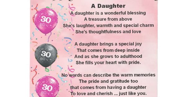 21st Birthday Poems For Daughter – Wonderful Image Gallery