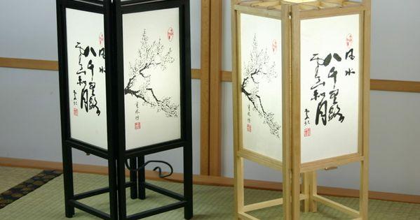 Lampara japonesa ideas para el hogar pinterest - Lamparas estilo japones ...