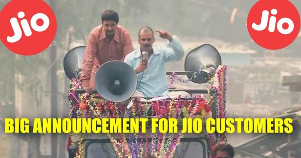 Big Announcement For Jio Customers In Gangs Of Wasseypur Style Funny Gif Announcement Gang