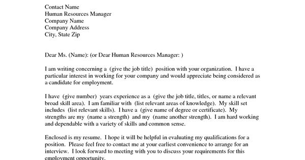 an example of job application letter