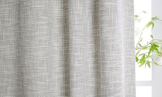 Textured Weave Curtain Blackout Lining Ivory Blackout Curtains Bedroom Curtains Cool Curtains