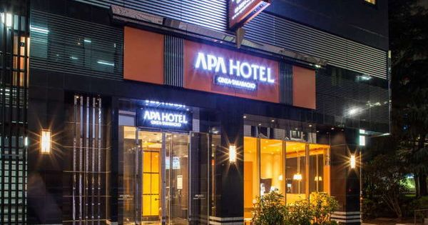 Tokyo S Top Hotel Chains Quality Rooms That Won T Bust Your