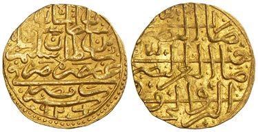 Ottoman empire gold coins prices