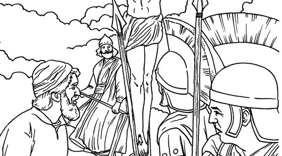 For god so loved the world color page google search for For god so loved the world coloring page