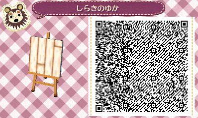 Shiraki Floor Animal Crossing Pinterest Pine