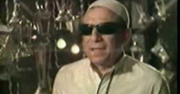 المسحراتي سيد مكاوي Mens Sunglasses Rayban Wayfarer Style