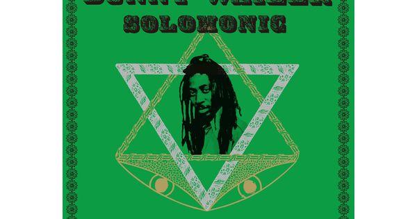 Bunny Wailer Solomonic Singles 2 Rise Shine 1977 Vinyl Rise Shine
