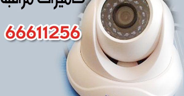 كاميرات مراقبة مباشر 66611256 Cooking Timer Cooking Timer