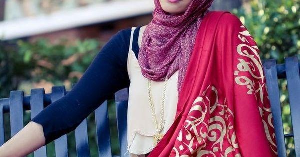 Kaz Kouture Pashmina Arabic Calligraphy Scarves