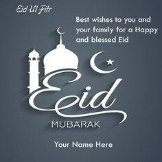 Eid Ul Fitr Mubarak Wishes Greetings Cards Eid Mubarak Wishes Eid Greetings Eid Mubarak Greeting Cards