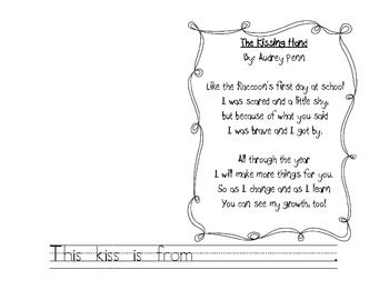Cute Poem Template For The Kissing Hand The Kissing Hand