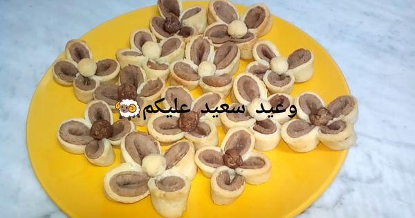 احلى بسكوت في عيد يفرح اولادك وضيوفك بدون زبدة وهش ولذيذ Food Breakfast