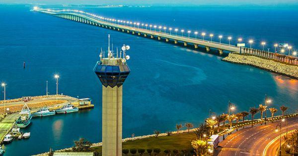 King Fahad Bridge From Khobar To Bahrain Vasco Da Gama World Bay Bridge