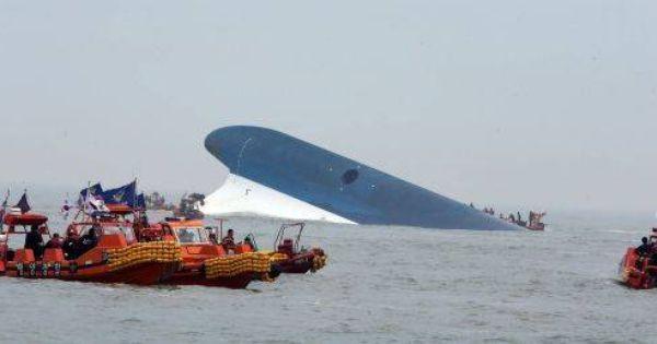 韓国旅客船沈没事故 写真特集:時事ドットコム | 済州, 客船, 警察署