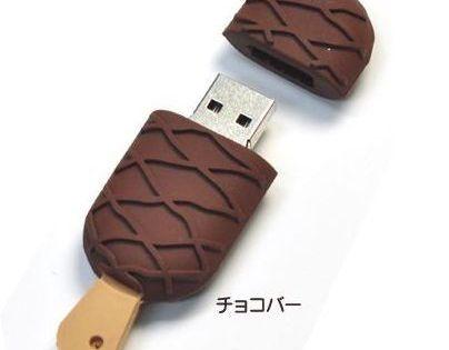Chocolate Helado Otro Usb Deotro Helado De Chocolate Usb Usb