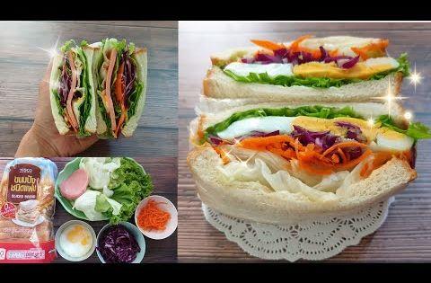 ว ธ ทำแซนว ชไส ทะล ก แซนว ชไส ไข ดาว สอนทำพร อมคำนวณต นท น Youtube อาหาร น ำสล ด ขนมป ง