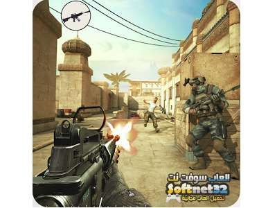 Pin By Walid Ebrahim On Best Free Pc Games Pc Games Download Free Games