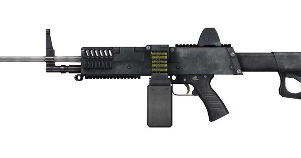 lsat machine gun