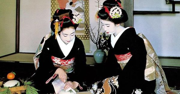 Mineko Iwasaki 1960 Old Japanese postcard,...