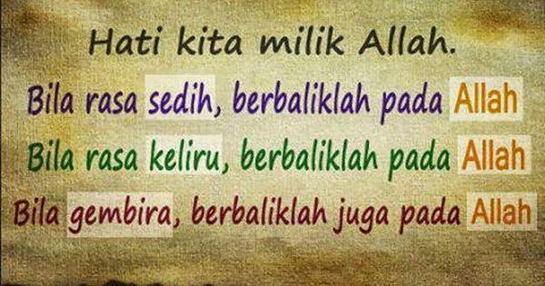 Kata Hikmah Awal Pagi Jumaat Jpg 480 354 Muslim Quotes Allah
