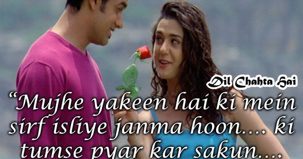 hindi movie fanaa full movie free download