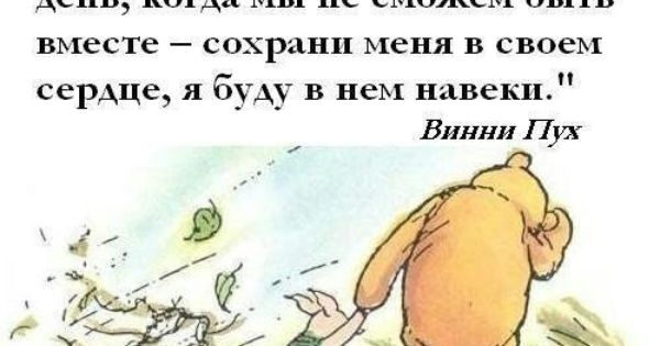 Alone In A Crowded Room Quote: Russian Quotes, Quotation And