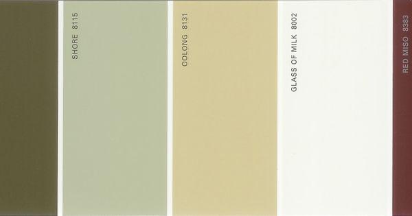 Martha Stewart Paint 5 Color Palette Card 39 Martha