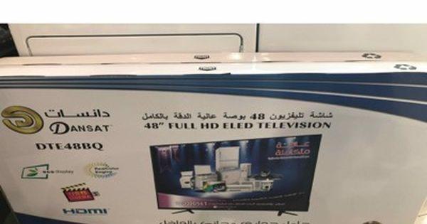 اقوى عروض شاشات التلفزيون باسعار مخفضه Home Appliances Washing Machine Laundry Machine