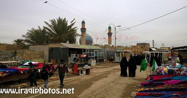 مرقد زيد الشهيد عليه السلام Street View Scenes Islam