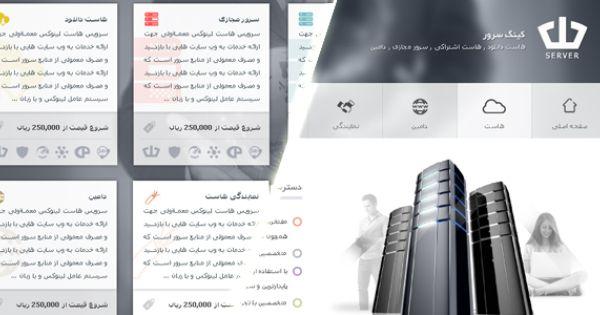 قالب وردپرس تجاری آی وحید 2 Web Design Design