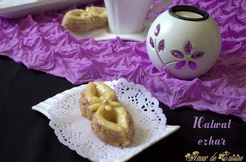 Gateau traditionnel algerien m 39 chekla aux noix algerian for Algerian cuisine youtube