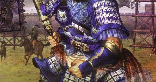 Xiahou Yuan (Wei) | Tian Xia | Pinterest | Chinese armor ...