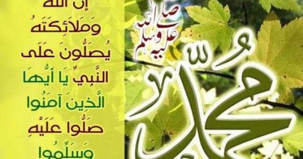 شاركنا خلفيات إسلامية مناظر إيمانية عبارات دينية صور الصفحة 115 شبكة و منتديات العرب المسافرون Projects To Try Islam Projects