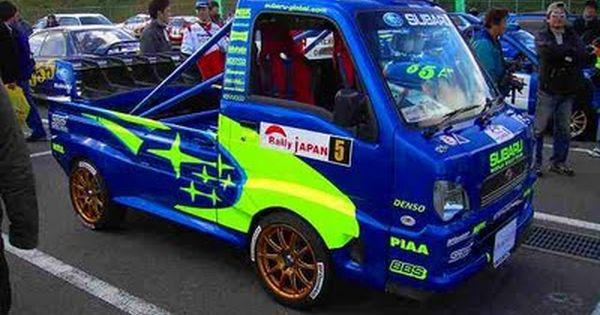 Mini Trucks 4x4 Mini Trucks Subaru