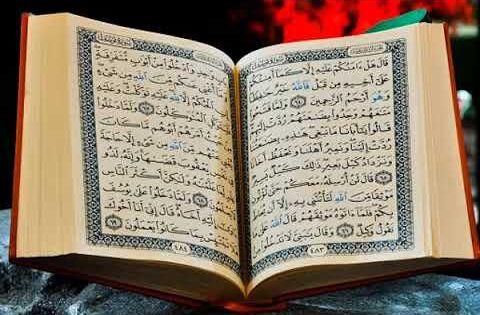 الآية التي كان يرددها الرسول لجلب الرزق ونصحبها الامه ليقرؤوها اسلامنا حياتنا Bullet Journal Book Cover Youtube